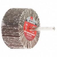 Круг лепестковый для дрели, 60 х 30 х 6 мм, Р 150. MATRIX