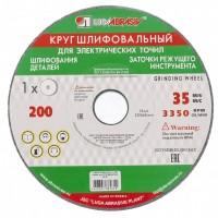 "Круг шлифовальный, 200 х 20 х 32 мм, 63С, F60, (K, L) ""Луга"". Россия"