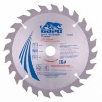 Пильный диск по дереву 190 x 20/16 мм, 24 твердосплавных зуба. БАРС