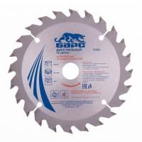 Пильный диск по дереву 150 x 20/16 мм, 24 твердосплавных зуба. БАРС