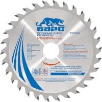 Пильный диск по дереву 230 x 32/30 мм, 24 твердосплавных зуба. БАРС