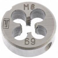 Плашка М6 х 1 мм. СИБРТЕХ