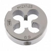 Плашка М12 х 1,25 мм. СИБРТЕХ