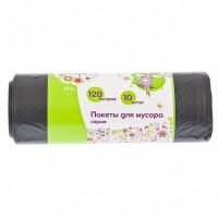 Пакеты для мусора 120 л х 10 шт, серые, Россия. Elfe