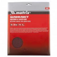 Шлифлист на тканевой основе, P 40, 230 х 280 мм, 10 шт, водостойкий. MATRIX