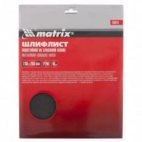 Шлифлист на бумажной основе, P 180, 230 х 280 мм, 10 шт, водостойкий. MATRIX