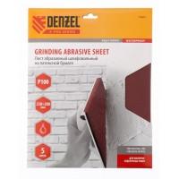 Шлифлист на бумажной основе, P 100, 230 х 280 мм, 5 шт, латексный, водостойкий. DENZEL